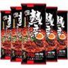 【値下がり!】五木食品 熱辛ラーメン辛旨味噌とんこつ 136g×5個が激安特価!
