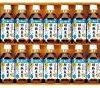 【急げ】[トクホ] サントリー 胡麻麦茶ギフト 30が激安特価!