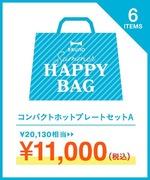 I.D.E.A online 6点入り夏の福袋が11,000円送料無料ナリ!