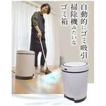 サンコー ゴミを自動吸引する掃除機ゴミ箱【SESVCBIN】が12,060円送料無料ナリ!
