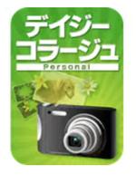 デイジーコラージュ Personalが490円送料不要ナリ!0円になる場合も・・・!