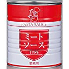 【大幅値下がり】宮島醤油 ミートソースTYPE 3kgが激安特価!