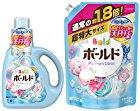 【さらに25%OFFも!】ボールド 洗濯洗剤 液体 香りのサプリインジェル プラチナピュアクリーンの香り 本体 850g + 詰め替え 超特大 1.26kgが激安特価!