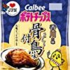 【急げ!】カルビー ポテトチップス骨付鳥味 55g×12袋 (香川県)が激安特価!