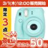 【12時】富士フィルム インスタントカメラ instaxmini8+チェキ フィルムセットで 実質1,840円送料無料から!【ひかりTV50倍Pセール】