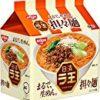 【大幅値下がり!】日清食品 日清ラ王 担々麺 5食が激安特価!
